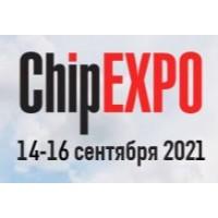 "АО ""АНТЕКС"" на выставке ""ChipEXPO-2021"""