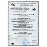 Расширение классов ЕКПС сертификата ГОСТ РВ, ГОСТ Р