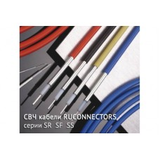 СВЧ кабельная продукция RUCONNECTORS