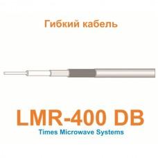 Кабель LMR-400-DB