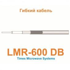Кабель LMR-600-DB