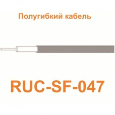 Кабель RUC-SF-047