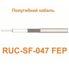 Кабель RUC-SF-047 FEP