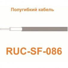 Кабель RUC-SF-086