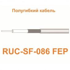 Кабель RUC-SF-086 FEP