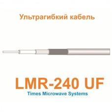 Кабель LMR-240-UF